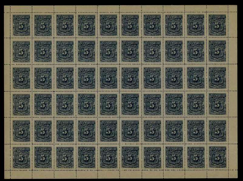 Salvador MNH cpl.sheet of 60,postage due(7)