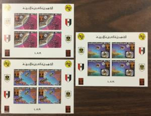 (BJ Stamps) LIBYA, #671-673. 1977 set of IMPERF, BLOCKS of 4, ITU. MNH. CV $135