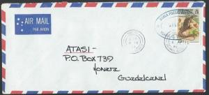 SOLOMON IS 1984 cover BUALA POSTAL AGENCY cds, local commercial..........12735