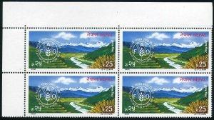 Nepal 549 block/4,MNH.Michel 568. FAO 1994.World Food Day.