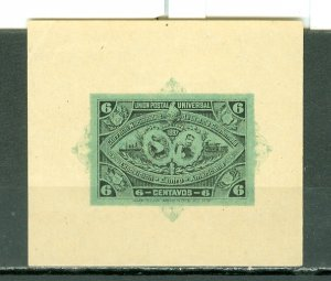 GUATEMALA 1897 #62 IMPERF. SHEET PARCEL..FROM WRAPPER?...MNH
