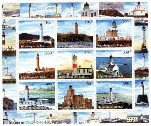 Mali 1998 Lighthouses-Ships-Sea Shlt(9) Perforated MNH VF