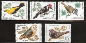 Russia Scott 4776-4780 MNH** 1979 Bird set
