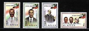 St. Kitts-Scott#434-7-i id7-Unused NH set-Nat'l Heroes Day-1997-