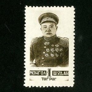 Mongolia Stamps # 83 VF OG LH Catalog Value $60.00