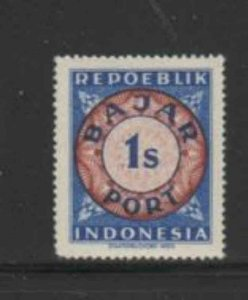 INDONESIA #J1 1948 1s POSTAGE DUE MINT VF LH O.G