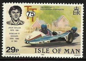 Isle of Man 1982 Scott# 218 MNH