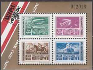 Hungary #2696  MNH CV $2.75  (S1582)