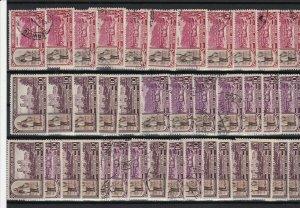 correos de bolivia 1943  stamps and cancel study ref r11793