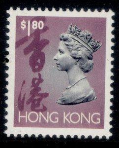 HONG KONG QEII SG711, $1.80 deep magenta, black & grey, NH MINT.