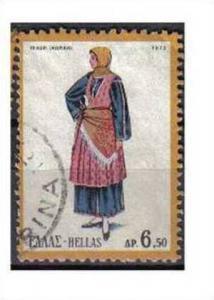 GREECE, 1972, used  6d.50 Trikeri (rural)