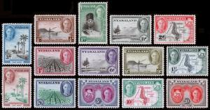 Nyasaland Protectorate Scott 68-81 (1945) Mint LH VF Complete Set, CV $92.80 C