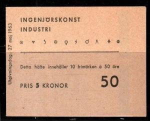 Sweden Scott 628a Mint NH (Catalog Value $27.50)