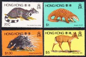 Hong Kong #384-7 animals MNH