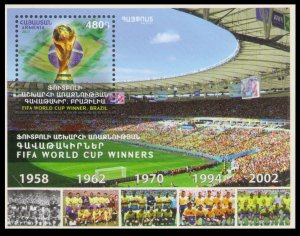 2017 Armenia 1053/B86 FIFA World Cup Winners. Brazil