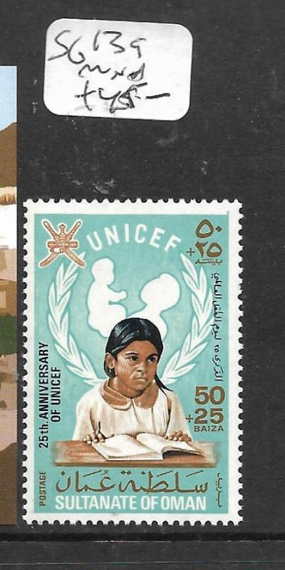 OMAN (PP1103BB) UNICEF  SG 139  MNH   back is perfectly clean see added photo