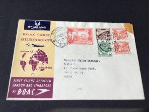 Rangoon Burma  1952 B.O.A.C jetliner service flight  stamps cover Ref R28692
