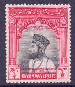 Pakistan Bahawalpur Scott 1 - SG18, 1947 Bicentenary 1/2a MH*
