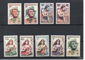 French Polynesia 182-190 MH