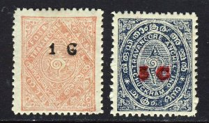 TRAVANCORE INDIA 1921 Surcharged Set Watermark A Sideways SG 31 & SG 32 MINT