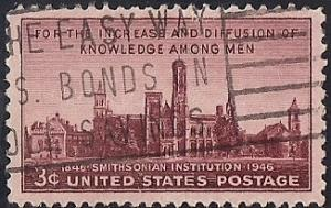 943 3 cent Smithsonian Institution Stamp used VF 80