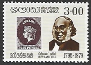 Sri Lanka #556 MNH Single Stamp