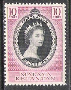 Kelantan #71 Coronation Issue MHR