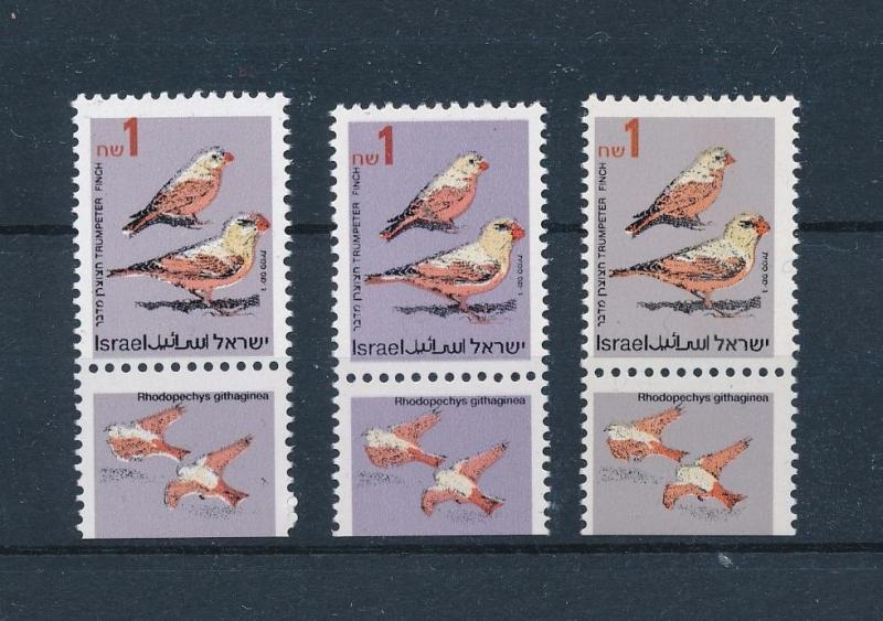 [57630] Israel 1995-98 Birds with/without phosphor, different colors sheet MNH