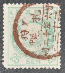 DYNAMITE Stamps: Japan Scott #82 – USED