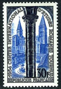 France 726, MNH. St. Philibert Abbey, Tournus, 1954