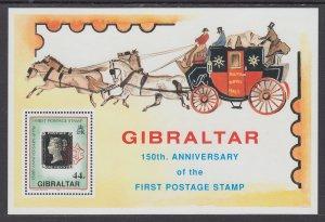 Gibraltar 573 Stamp on Stamp Souvenir Sheet MNH VF