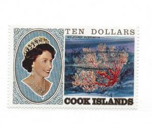 Cook Island, 586, Coral, Single, MNH