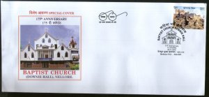 India 2019 Baptist Church Architecture Christianity Religion Special Cover #6625
