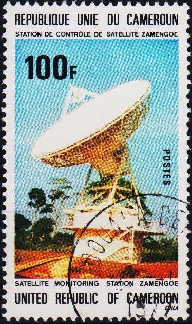 Cameroun. 1976 100f. S.G.765 Fine Used