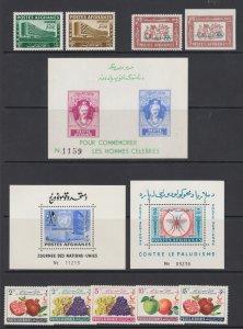 Afghanistan Sc 464/B46 MNH. 1958-64 issues, fresh, bright, VF.
