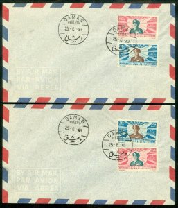 EDW1949SELL : SYRIA 2 1949 First Day covers.
