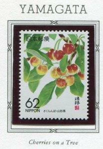 Japan 1989 Prefecture NH Scott Z2 Yamagata Cherries on a Tree