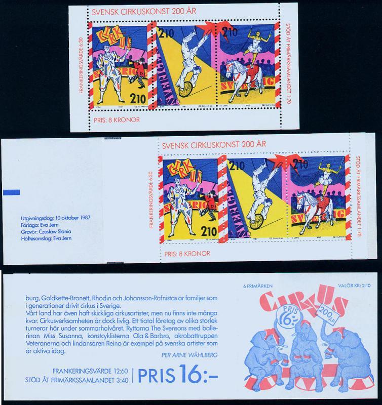 SWEDEN 1656a, 200 Yrs. of Circus. Pane of 4+Unexpl bklt. MNH