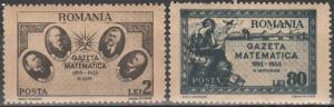 Romania #596-7 MNH (S4036)