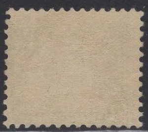 US Stamp #524 $5 Franklin MINT Hinged SCV $160. Superb Centering!