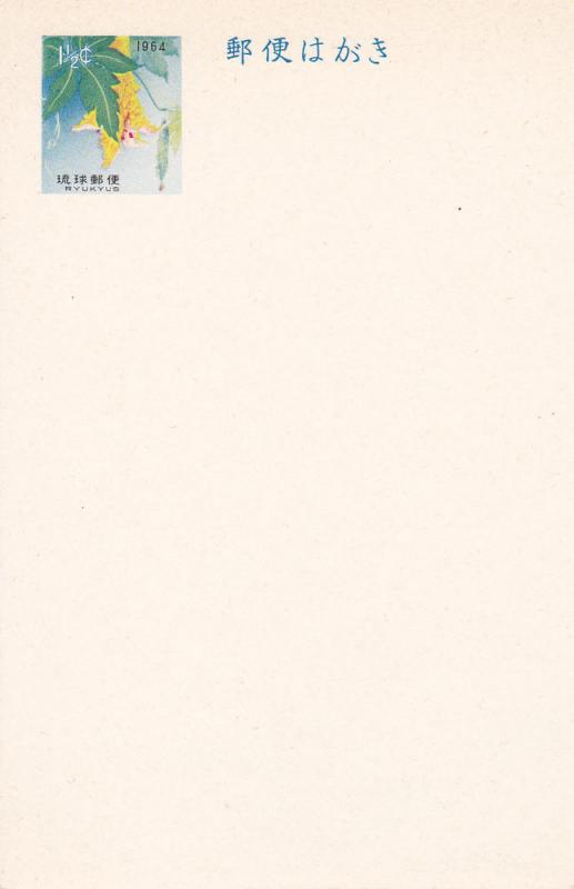 Ryukyu # UX26, Bitter Melon Vine, mint