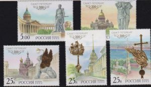 Russia 2002 SC 6695-99 MNH