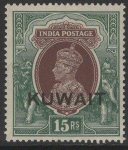 KUWAIT SG51 1939 15r BROWN & GREEN MTD MINT GUM CREASES