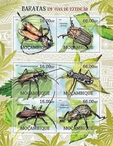 Withdrew 02-13-19-Mozambique - Endangered Insects - 6 Stamp Sheet - 13A-944