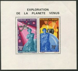 DAHOMEY Sc#C68a 1968 Explorations of Venus Souvenir Sheet Mint OG NH