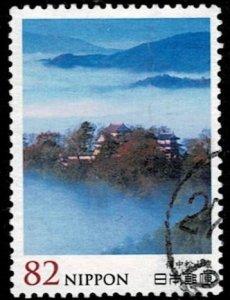 Japan 2014 Castles Used
