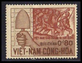 Vietnam Fine MNG ZA6241