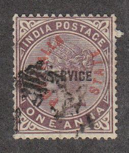 India (Patiala) 1884 India Ovpt (Scott # 2) Used