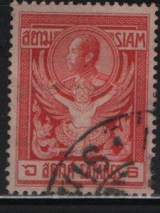 THAILAND , 141, USED, 1910 King Chulalongkorn