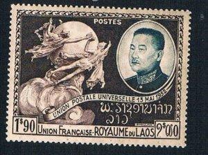 Laos 22 MNH King Vong 1952 (BP4867)